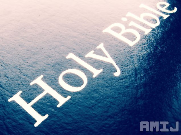 holy-bible-cover-logo.jpg
